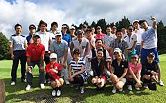 第15回チック・ルクラ杯ゴルフコンペ 2017