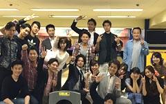 新人歓迎会 SHIBUYA EST ボーリング 2014