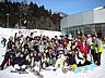 スキー&スノボーツアー 2008