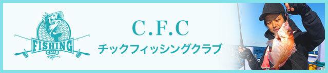 チックフィッシングクラブ