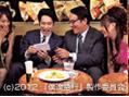 2012年03月24日掲載記事画像
