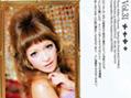 2012年10月19日掲載記事画像