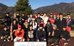 第9回 チック・ルクラ杯ゴルフコンペ! 2014