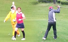 第10回記念杯 チック・ルクラ ゴルフコンペ 2014